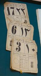 Календарь мусульманский 1898