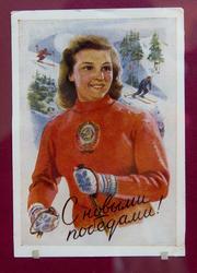 Коллекция рождественской и новогодней открытки