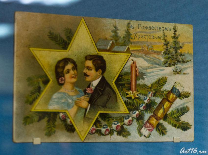 Вифлеемская звезда на Рождественской открытке.
