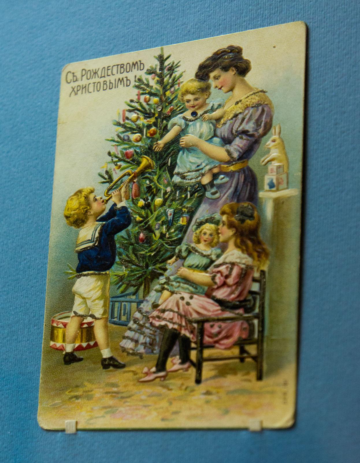 классического платья-футляра старые новогодние открытки царских времен деле