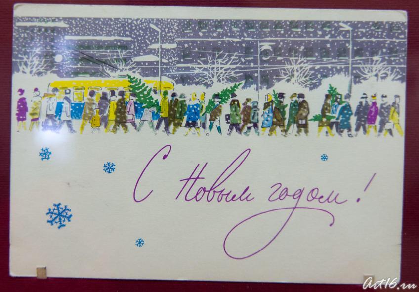 08197 Открытка 1960-х гг.::Коллекция рождественской и новогодней открытки