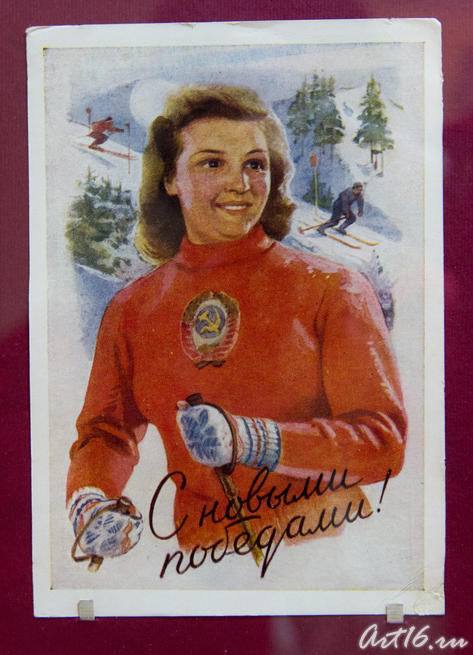 08203  Открытка 1950-х гг.::Коллекция рождественской и новогодней открытки