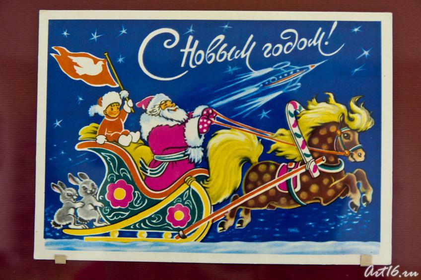 08232 Открытка 1960-е гг  Дед Мороз на санях::Коллекция рождественской и новогодней открытки