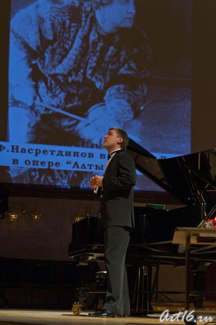 Моноспектакль «Я пою, чтоб мир был светел…»::Назиб Гаязович Жиганов