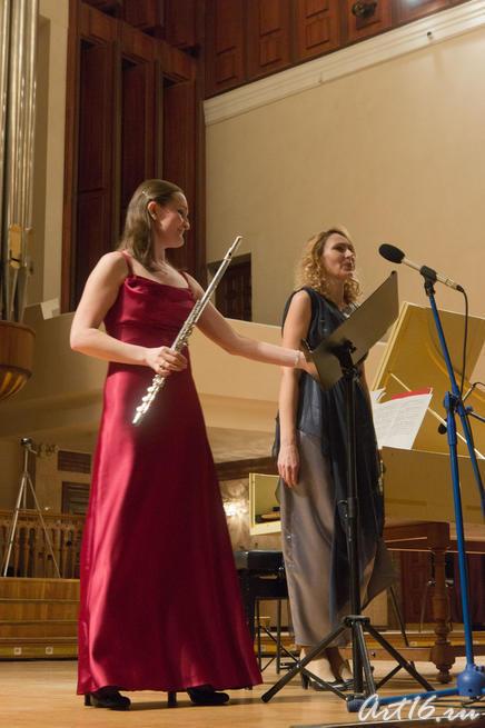Венера Порфирьева (флейта), Елена Бурундуковская (клавесин)