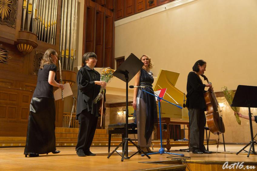 Венера Порфирьева (флейта), Юлия Виват (скрипка), Елена Бурундуковская (клавесин), Зульфия Асадуллина (виолончель)