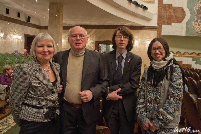 О.Ливадная, члены семьи Е. Бурундуковской (муж и сын), Н. Ахунова