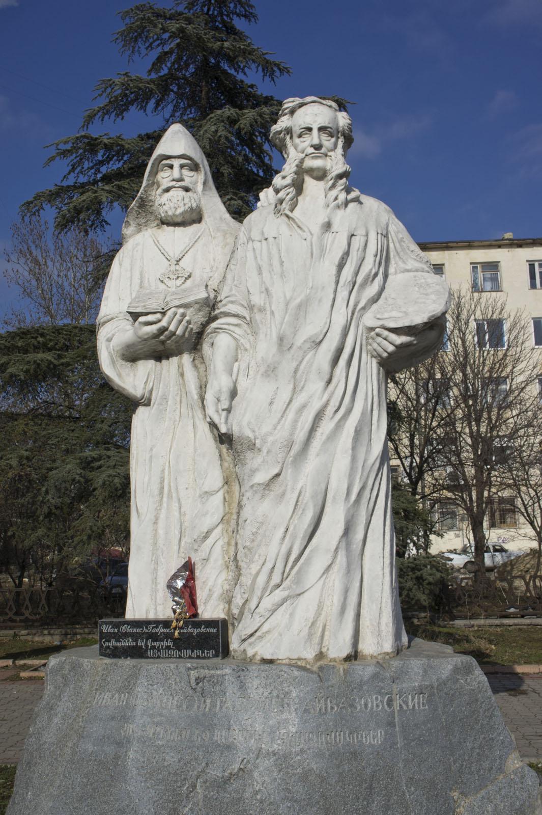 Фото №69916. Памятник братьям Айвазовским