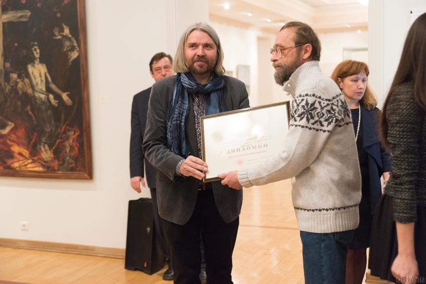 Фото №699250. Art16.ru Photo archive