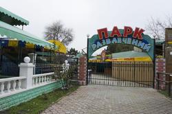 Парк развлечений на территории Евпаторийского дендропарка