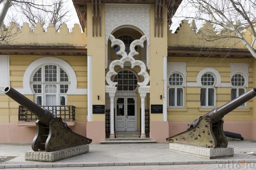 Краеведческий музей ::Евпатория