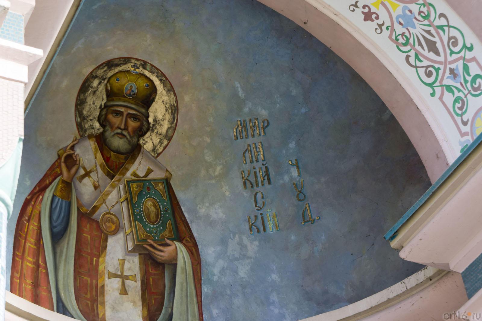 Роспись над входом в Свято-Никольский собор::Евпатория