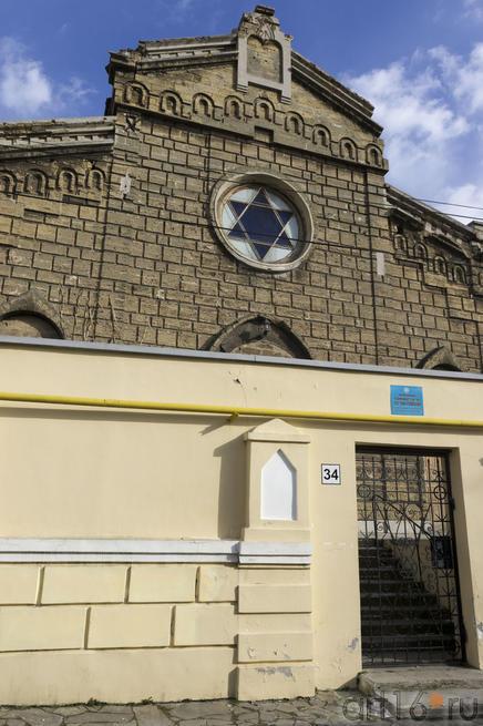 Синагога Егия-Капай в Евпатории::Евпатория
