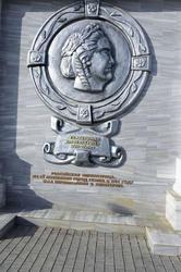 Барельеф Екатерины II