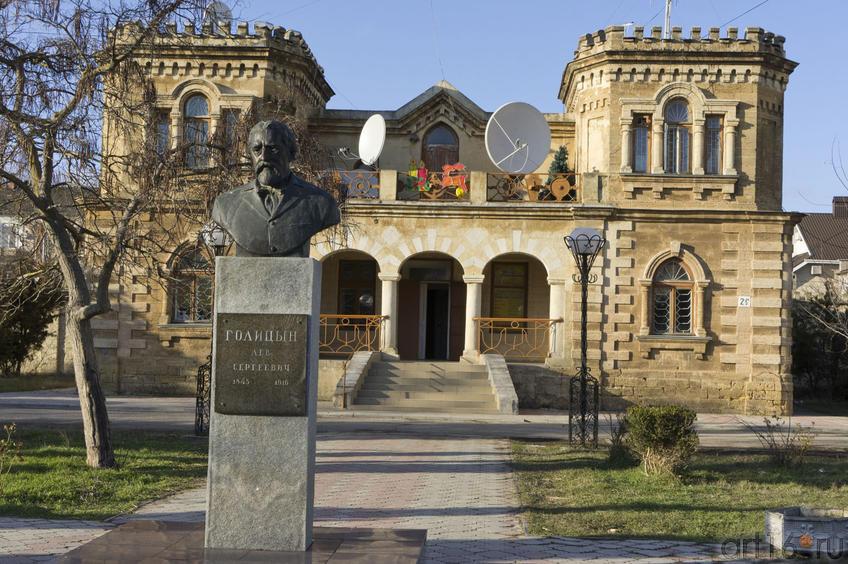 Памятник  Князю Голицину Сергею Львовичу (1845-1916)::Евпатория