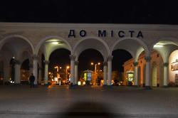Симферопольский железнодорожный вокзал