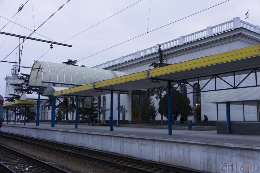 Платформы Симферопольского железнодорожного вокзала::Евпатория