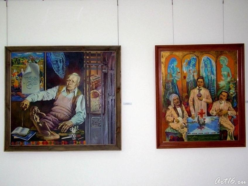 Портрет Баки Урманче. Триптих. 1975 /