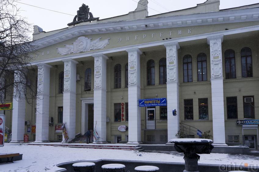 Ялтинский театр имени Антона Павловича Чехова. Парадное крыльцо