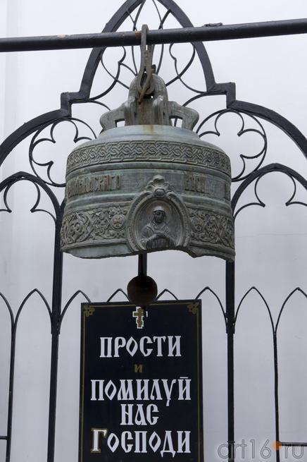 Старинный колокол Храма