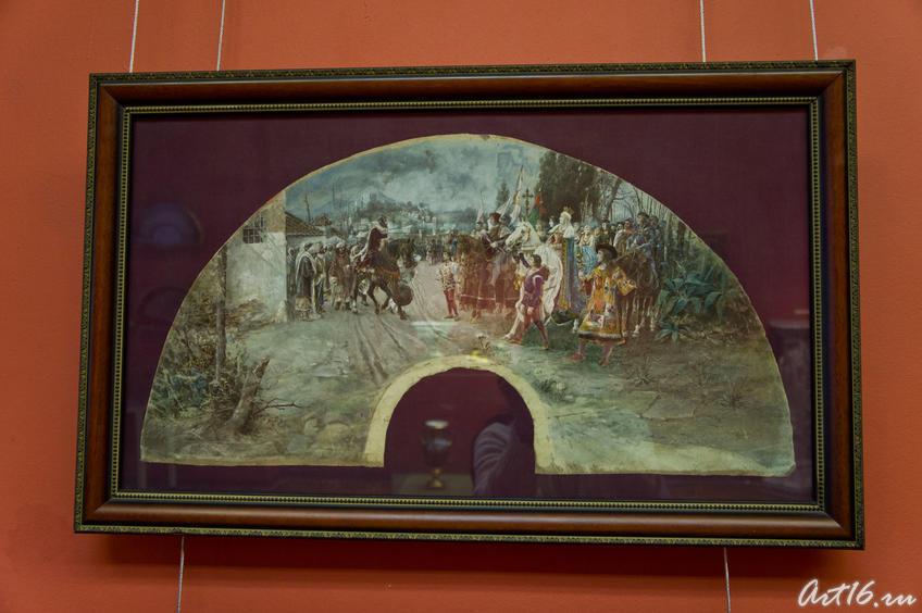 Фото №72661. Веерный экран ''Сдача Альгамбры''. Кон. XIX. Франция