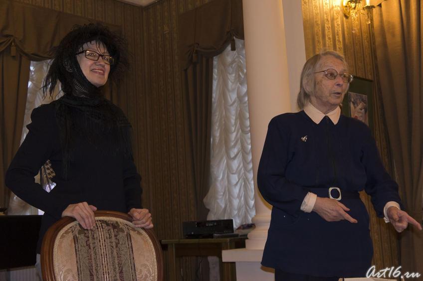 Наиля Ахунова, Раиса Бакиевна Рахимова::«Ее Величество — Женщина»