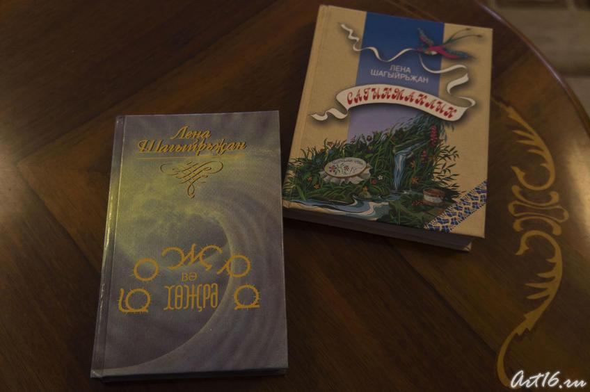 Сборник стихов и поэм Кольцо и келья и книга мемуаров и стихов, Дарю на память