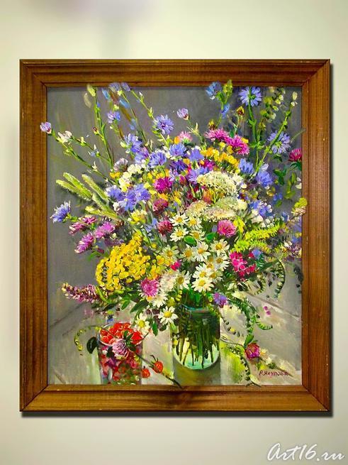 Полевые цветы. 1994