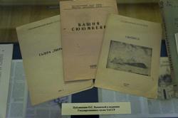 Публикации О.С.Хованской в изданиях Государственного музея ТАССР