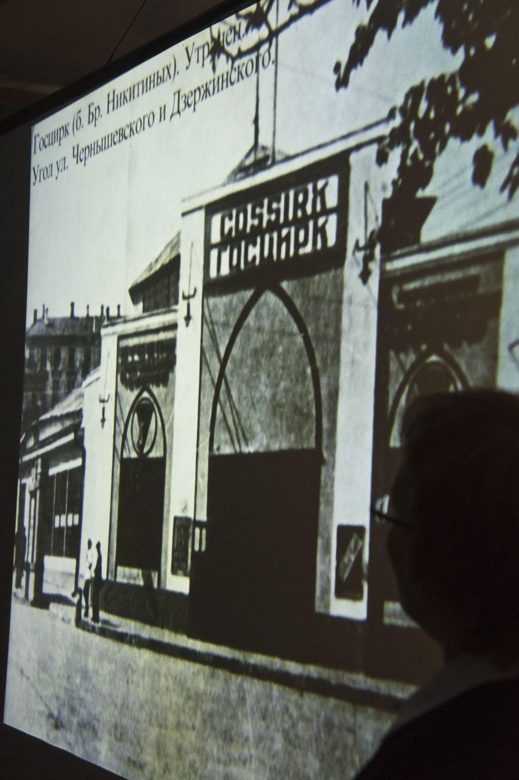 Фото №73648. Старый цирк на ул. Миславского, Казань,  (места, связанные с именем В.Тушновой)