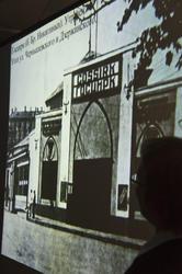 Старый цирк на ул. Миславского, Казань,  (места, связанные с именем В.Тушновой)