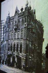 Дом Кекина, Казань,  (места, связанные с именем В.Тушновой)