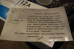 Справка Казанского бюро ЗАГСа  на запрос о дате рождения В.М.Тушновой