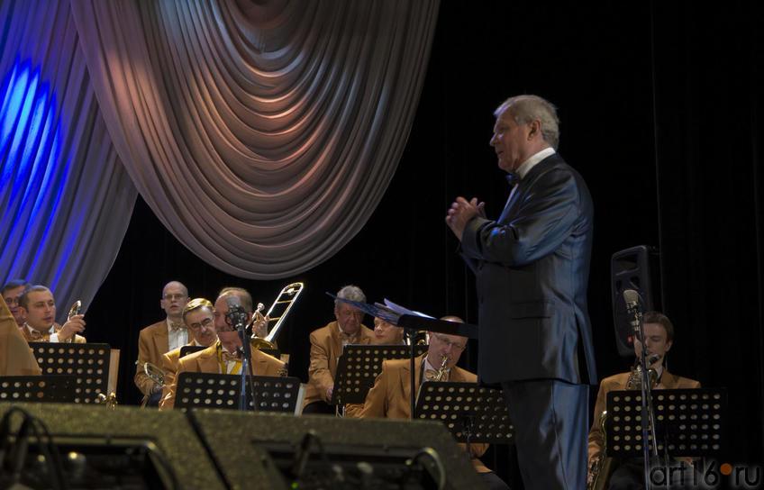 Анатолий Василевский и Государственный филармонический джаз-оркестр РТ