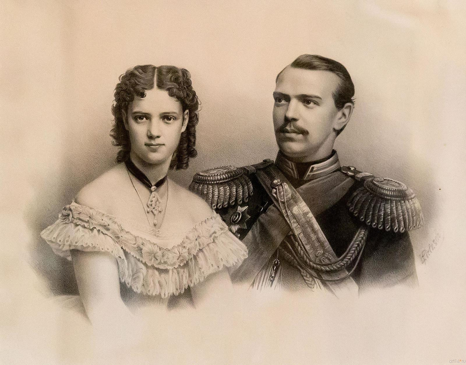Фото №739281. Портрет великого князя наследника цесаревича Александра Александровича с великой княгиней Марией Федоровной. 1867