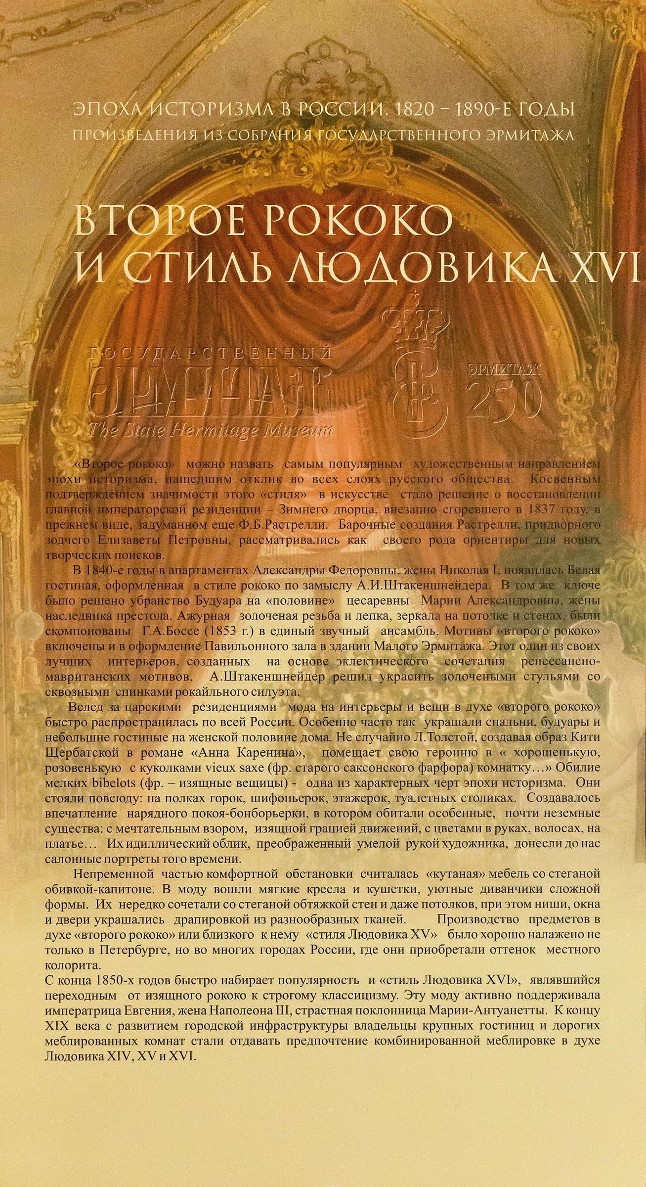 Фото №739323. Art16.ru Photo archive