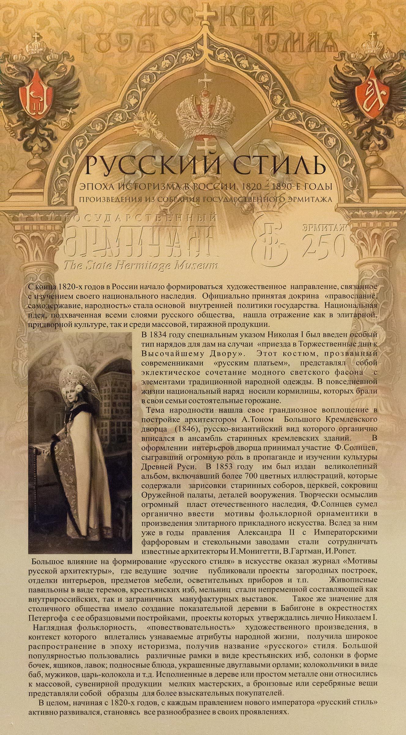Фото №739410. Art16.ru Photo archive