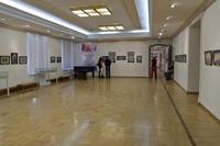 Выставочный зал НХГ