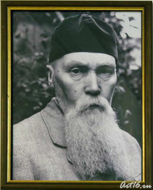 Николай Константинович Рерих (1874-1947). Портрет