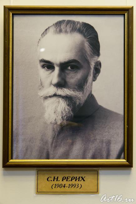 Святослав Николаевич Рерих (1904-1993). Портрет::«Весть Красоты» — выставка картин Н.К.Рериха и С.Н.Рериха