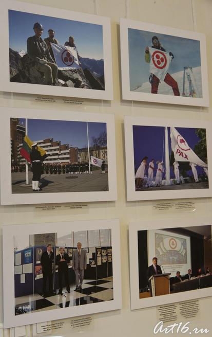Стенд о деятельности Международного Центра-Музея имени Н.К. Рериха ( Москва)