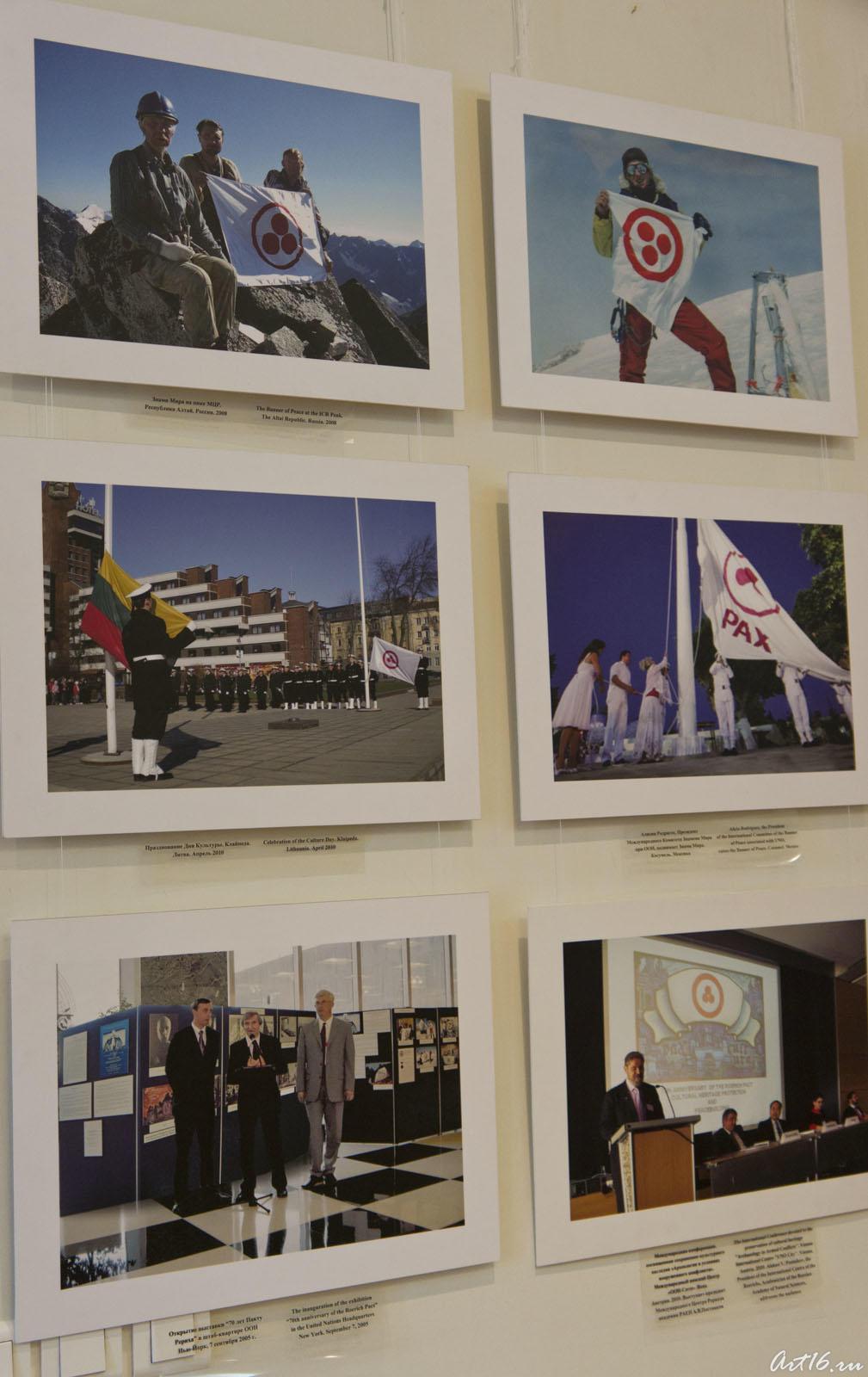Стенд о деятельности Международного Центра-Музея имени Н.К. Рериха ( Москва)::«Весть Красоты» — выставка картин Н.К.Рериха и С.Н.Рериха