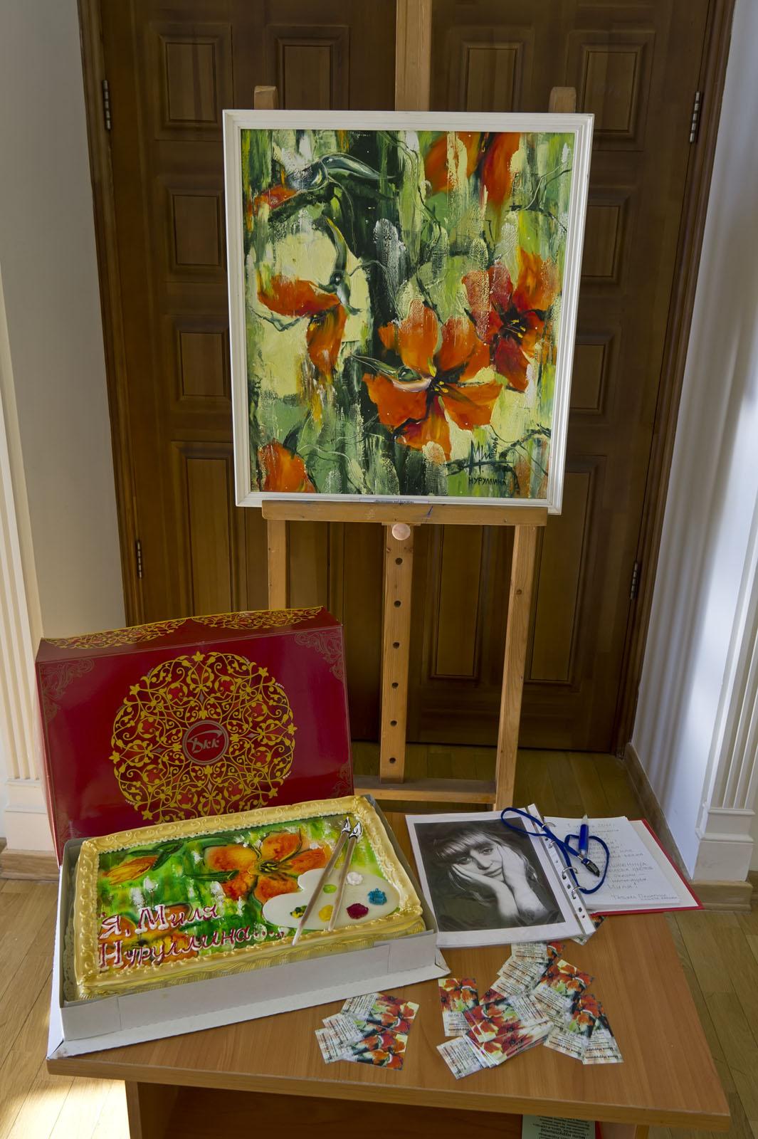 Фото №74047. Композиция: Торт ''Я, Миля Нуруллина'', картина ''Настурции под дождем'', портрет и книга отзывав