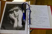 Книга отзывов  и портрет Мили Нуруллиной