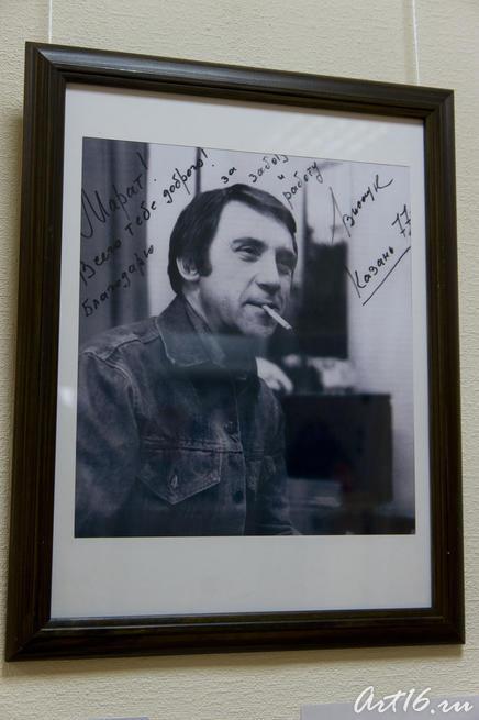 Владимир Высоцкий. Фото