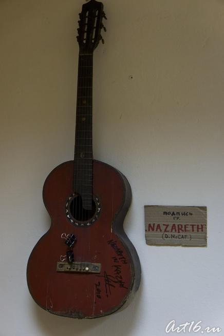 Гитара с подписью Nazareth