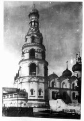 Колокольня Благовещенского собора Казанского кремля. Утрачена