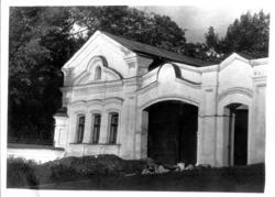 Ледник Благовещенского собора Казанского кремля