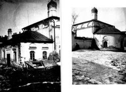 Церковь Киприана и Устинии в Кремле