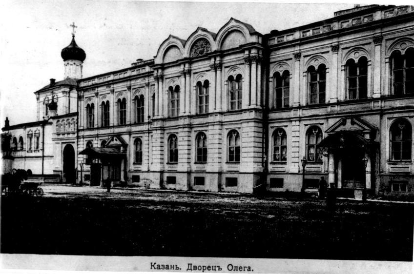 120.jpg::Старинные фото и изображения Казани и Казанского Кремля